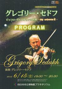 Yokkaichi1k