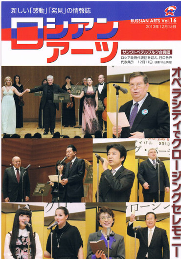 2013vol_12coverk_2