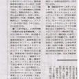 0511yomiuri